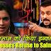 बॉलीवुड की 5 अभिनेत्री जिन्होंने एक फिल्म के बाद सलमान के साथ काम करने से इंकार कर दिया!
