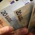 Δώρο Πάσχα σε Δημόσιο και συνταξιούχους με εφάπαξ επίδομα έως 250 ευρώ