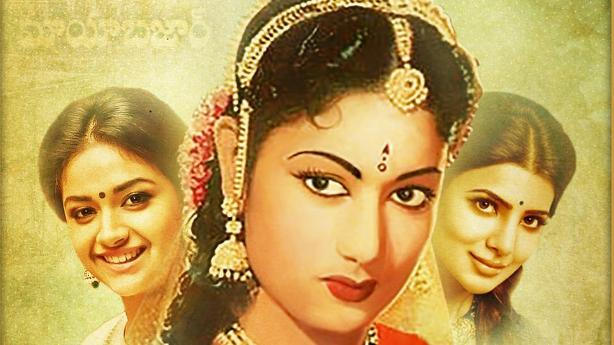 Keerthy Suresh, Samantha, Dulquer Salmaan Tamil movie Mahanati 2018 wiki, full star-cast, Release date, Actor, actress, Song name, photo, poster, trailer, wallpaper