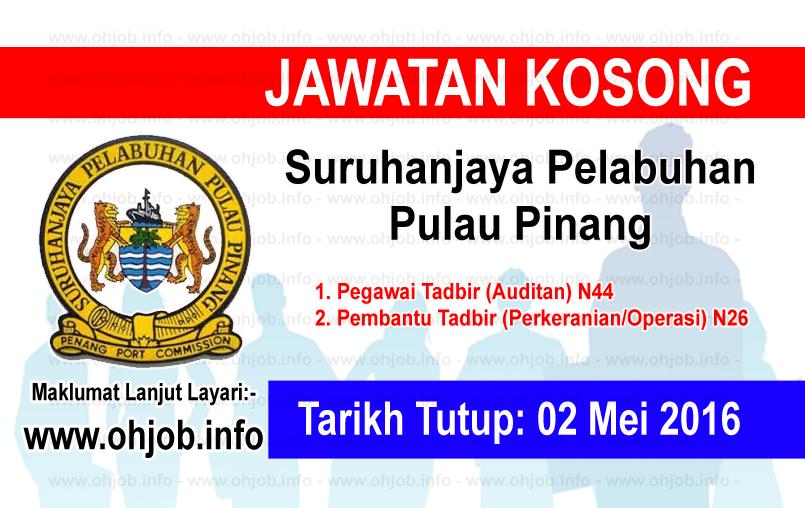 Jawatan Kerja Kosong Suruhanjaya Pelabuhan Pulau Pinang logo www.ohjob.info mei 2016
