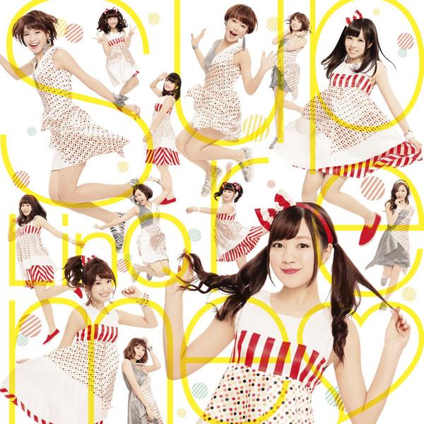 [Single] LinQ - Supreme (2016.03.23/RAR/MP3)
