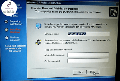 computer-Name-and-administrator-password