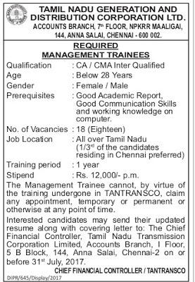TANGEDCO Management Trainee Recruitment 2017 TNEB MT Application Form