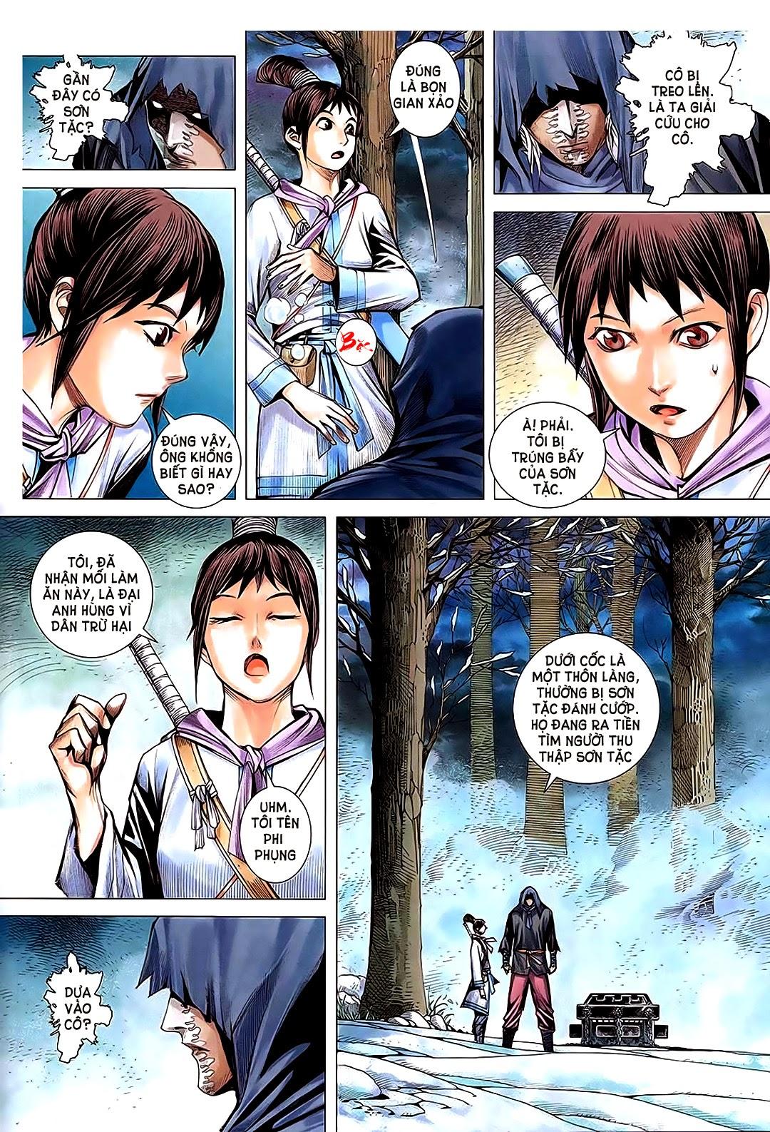 a3manga.com-phong-than-ky-14