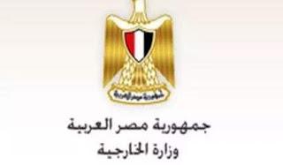 وفد من السفارة المصرية في نيوزيلندا لمساعدة المصابين ومواساة أسر الشهداء