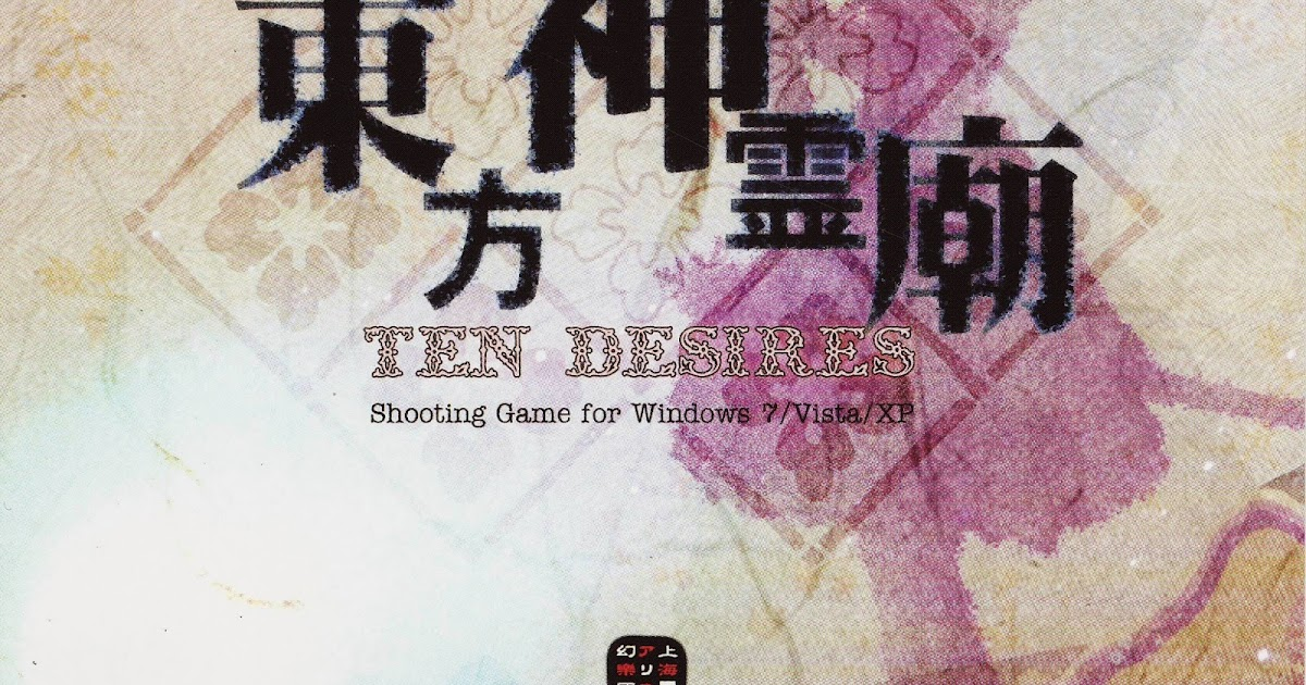 Touhou 13 Cheat Patch Download