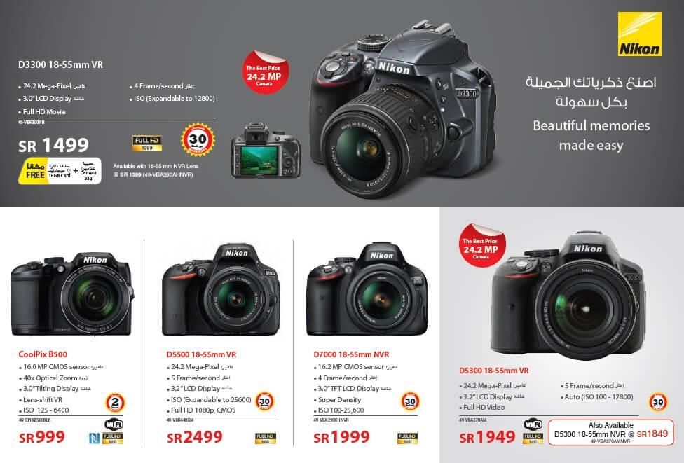 كاميرات كانون اسعار