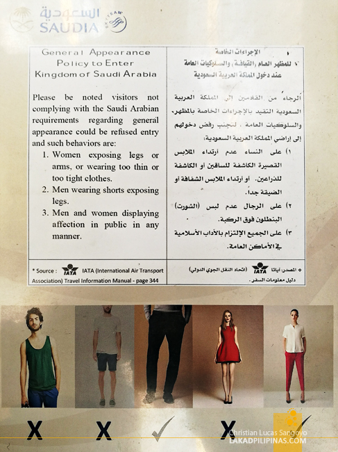 Singapore to Morocco via Jeddah Flight Dress Code