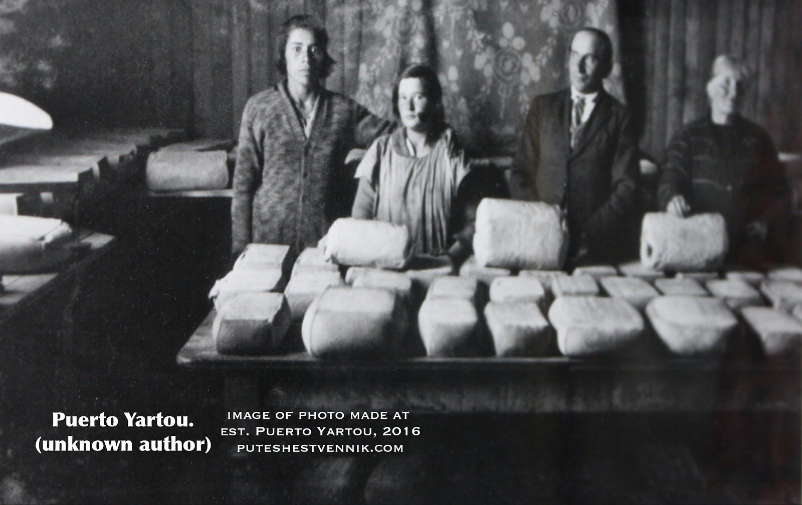 Чилийцы на производстве сыра