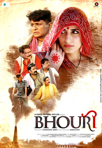 Bhouri (2016) Movie Poster