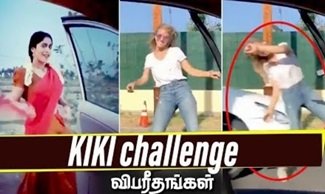 KIKI Challenge Accidents | Stop KeKe Challenge India