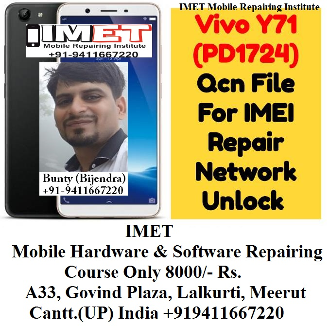 Vivo Y71 (PD1724) Qcn File For IMEI Repair Network Unlock