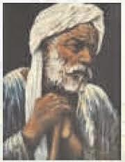 Letter ramayana and coachman ali