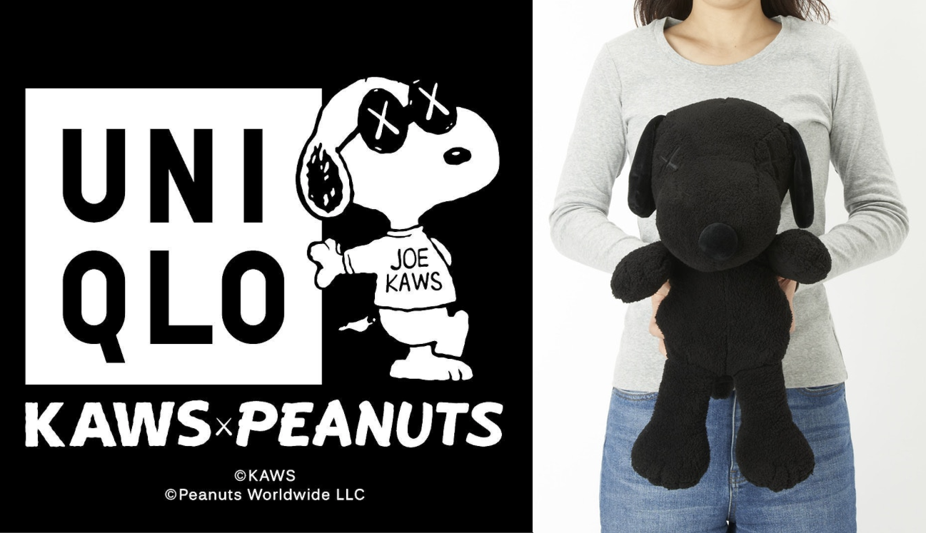 199c297dc8c164 New SNOOPY PLUSH from KAWS x Peanuts x Uniqlo for November Release!