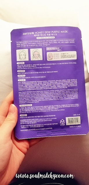 Review; Jayjun Cosmetic's Honey Dew Purple Mask + First Impression