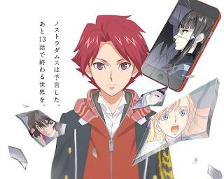 "Nuevo vídeo promocional del anime ""Monster Strike: Kieyuku Uchuu-hen"""