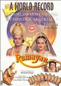 Ramanand Sagars Ramayana (1986) Download All Episodes