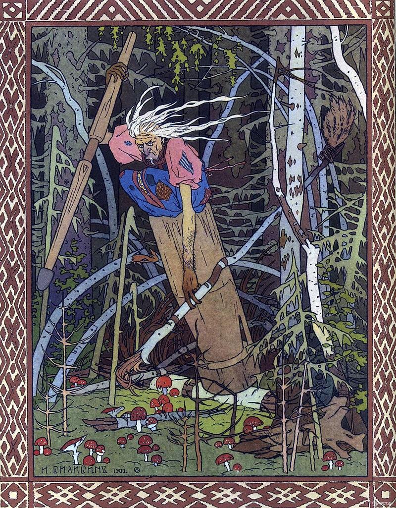 Mara - eski Slavlarda ölüm tanrıçası 95