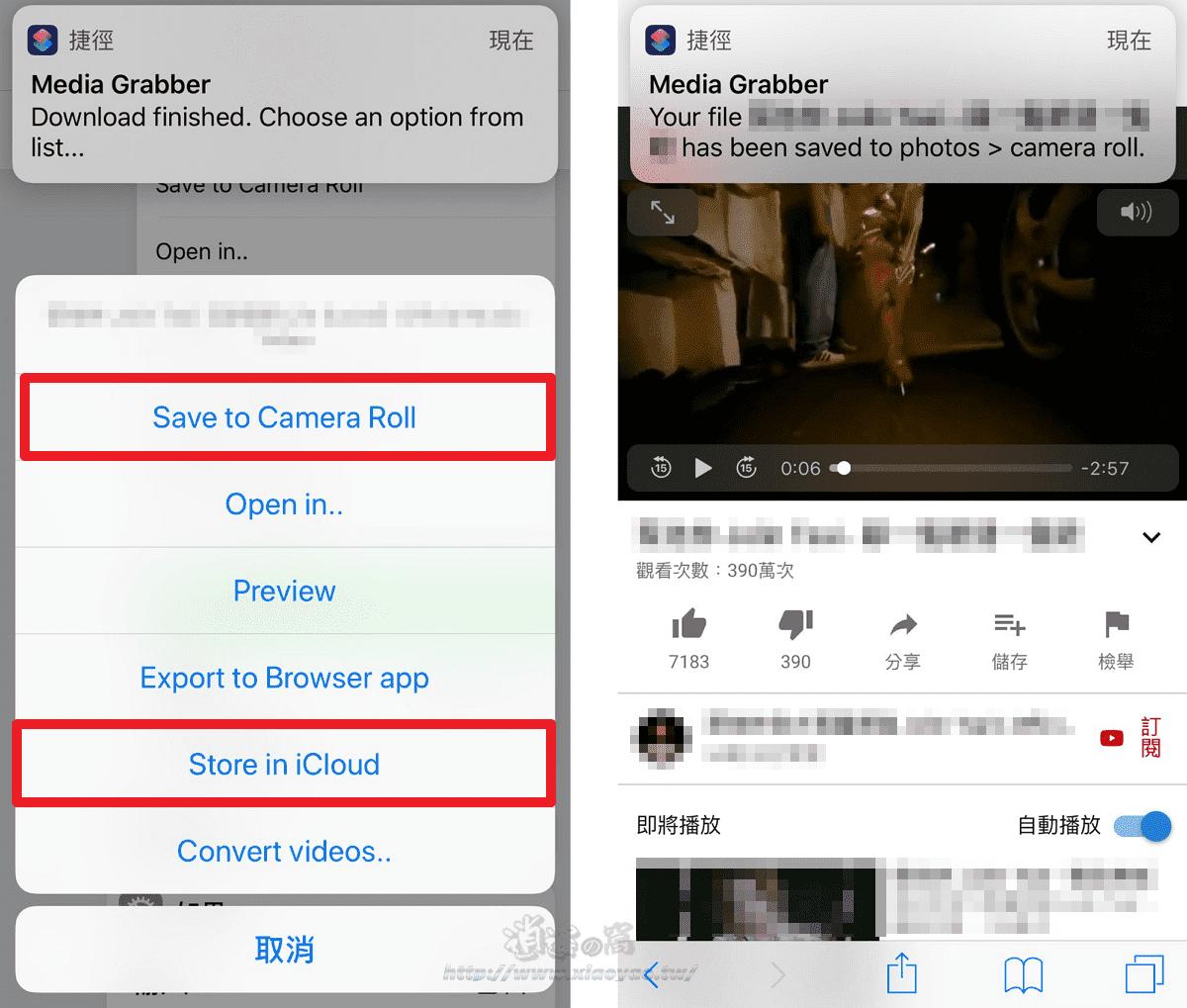 Media Grabber 捷徑腳本下載網路影片、音樂