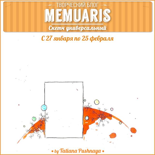 http://memuaris.blogspot.ru/2016/01/memuaris-sketch-challenge-25.html