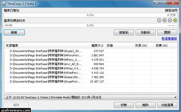 teracopy 2.3 beta