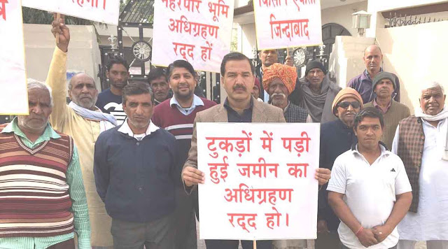 Farmers of Naharpara demand CBI inquiry into land acquired after Harchada