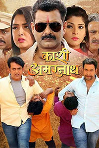 Kaashi Amarnath (2017) Bhojpuri 720p WEB-HDRip x264 AAC – 1.15GB