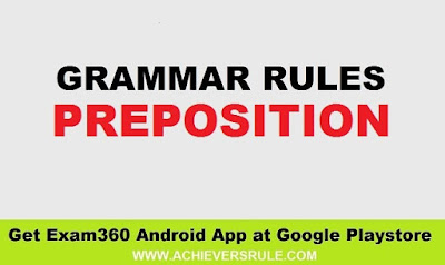 English Grammar - How to Use Preposition