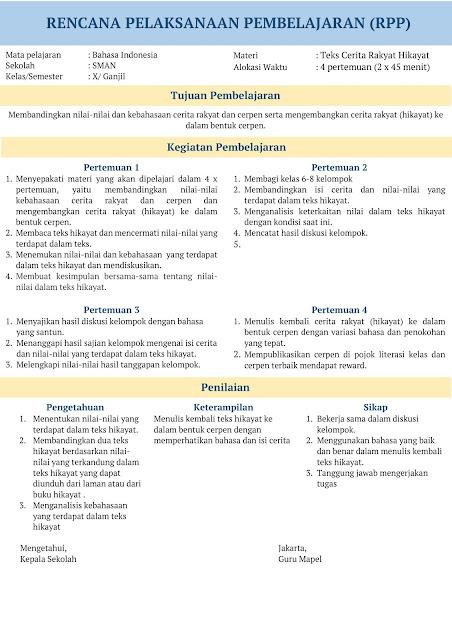 Format RPP 1 Lembar SMA Tahun 2020. RPP 1 Lembar Terbaru. RPP 1 Lembar SMP Kurikulum 2013