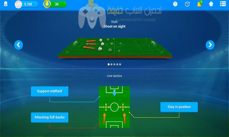 تحميل لعبة المدرب الافضل للكمبيوتر وللاندرويد مجانا