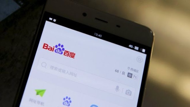 Baidu Apps Are Spying Personal Data