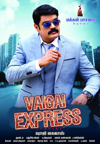 Vaigai Express 2017 Dual Audio Movie 380MB