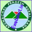 Arunachal Pradesh Rural Bank Recruitment