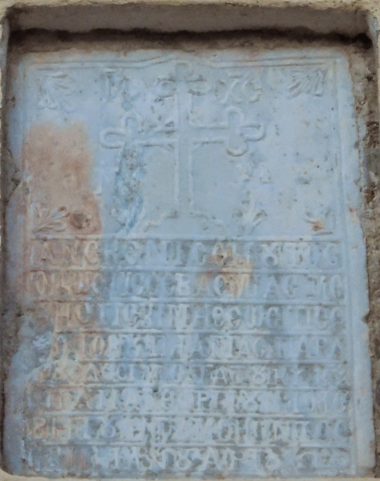 το παρεκκλήσι του αγίου Δημητρίου στη Λευκάδα