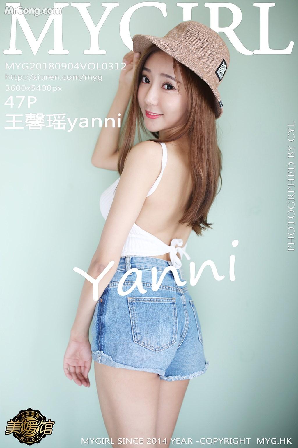 MyGirl Vol.312: Người mẫu Yanni (王馨瑶) (48 ảnh)