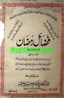 Fazail Ramzan