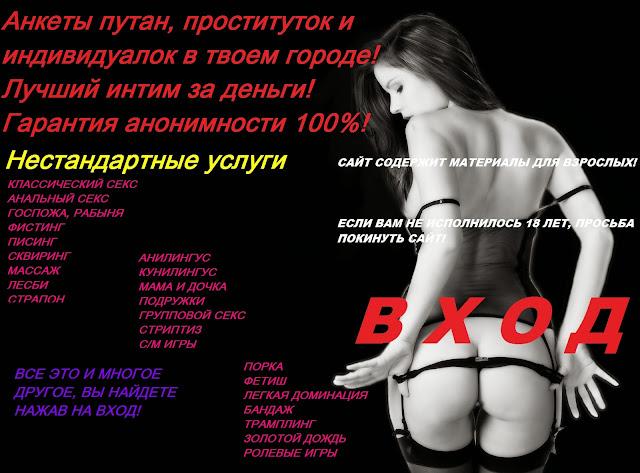 Куртизанка проститутка чем отличие в и