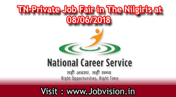 TN-Private-Job-Fair-in-The-Nilgiris-at-08-06-2018