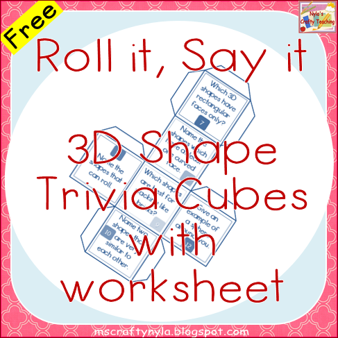 Free Properties of 3D Shapes Quiz
