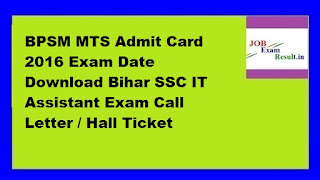 BPSM MTS Admit Card 2016 Exam Date Download Bihar SSC IT Assistant Exam Call Letter / Hall Ticket