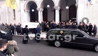 Λαμία: Σπαραγμός στην κηδεία της μαθήτριας που πέθανε μετά από χειρουργική επέμβαση – Δάκρυα για τη γλυκιά Ιωάννα