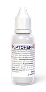 Peptoheppin (Пептогеппин).jpg