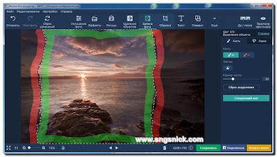 Movavi Photo Editor 5.0.0 - Удаление и замена фона