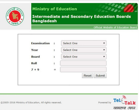 www.educationboardresults.gov.bd hsc result 2016
