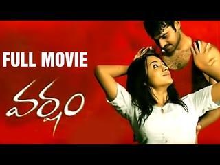 Telugu 1080p movies full movie download in hd mp4 3gp.