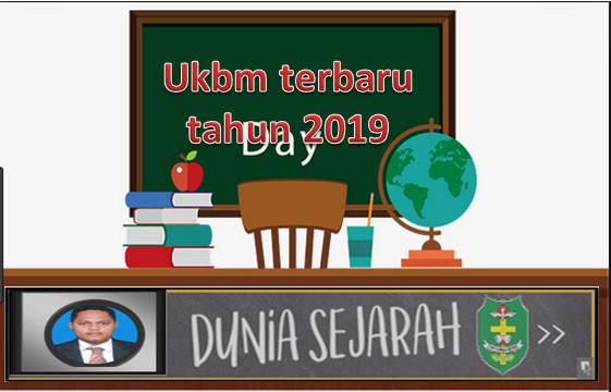 Ukbm terbaru tahun 2019
