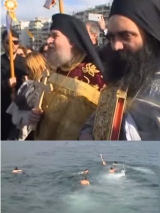 Άγια Θεοφάνια στο λιμάνι της Σμύρνης, επίσημος εορτασμός μετά από 94 χρόνια!