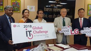 Spotlight: GITC 2018 Will Be Held In New Delhi