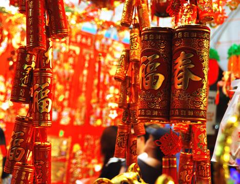 Singaporean Lifestyle Chinese New Year