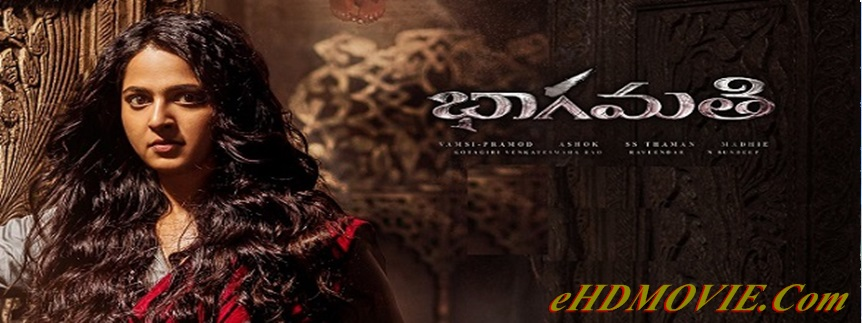 Bhaagamathie 2018 Full Movie Dual Audio [Hindi – Telugu] 720p & 480p & 720p HEVC Mobile ORG HDRip 400MB - 250MB - 700MB - 1GB ESubs Free Download